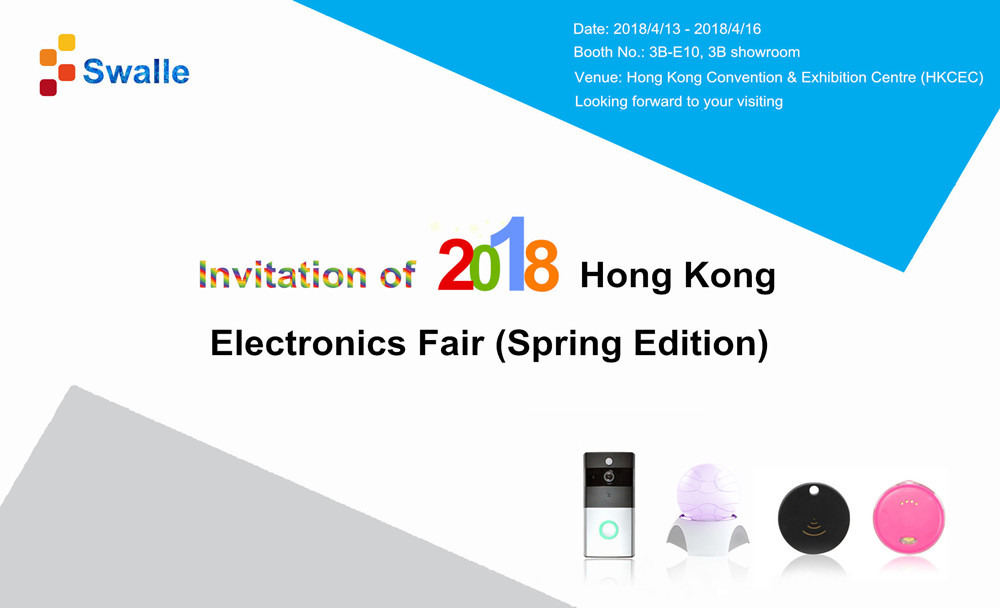 Invitation of 2018 Hong Kong Electronics Fair (Spring Edition)